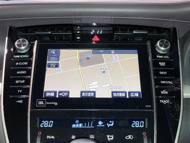 プレミアムADV スタイル 4WD フルセグ DVD再生 バックカメラ 衝突被害軽減システム ETC LEDヘッドランプ アイドリングストップ(3枚目)