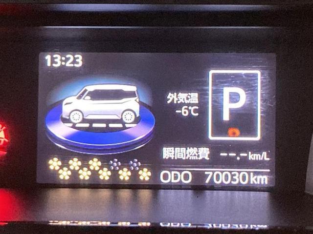 札幌トヨペットがおススメする、新しい中古車の買い方『らくトクプラン』(^O^)v 詳しくはスタッフまでお問い合わせください。