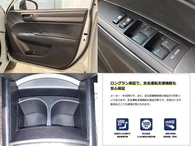 1.5X 4WD ミュージックプレイヤー接続可 衝突被害軽減システム ETC(9枚目)