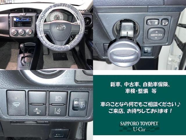 1.5X 4WD ミュージックプレイヤー接続可 衝突被害軽減システム ETC(10枚目)