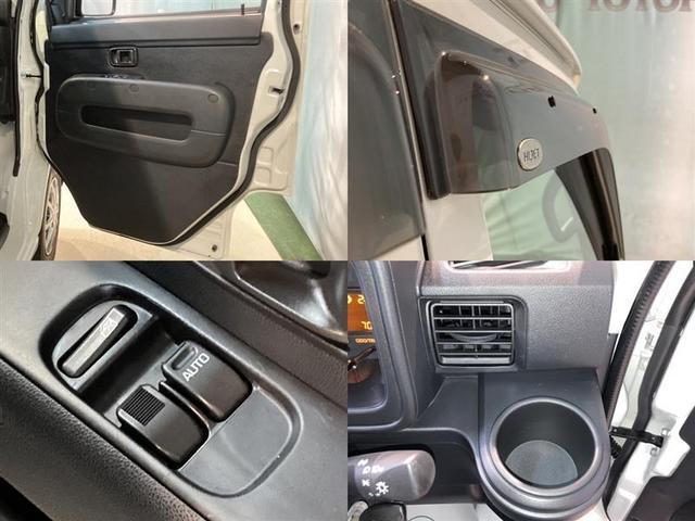 DX SAIII 4WD 衝突被害軽減システム LEDヘッドランプ アイドリングストップ(9枚目)