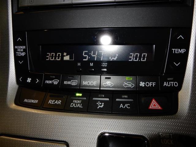 240S 4WD(14枚目)
