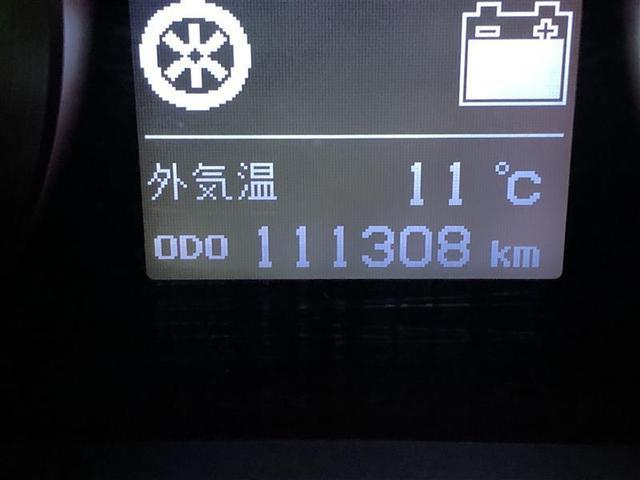 「トヨタ」「アルファード」「ミニバン・ワンボックス」「北海道」の中古車19