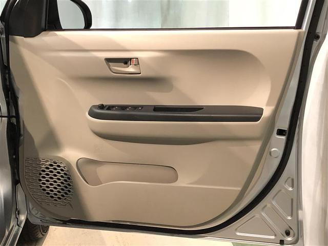 「ダイハツ」「ブーン」「コンパクトカー」「北海道」の中古車11