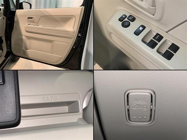 ハイブリッドFX セーフティ 4WD(8枚目)
