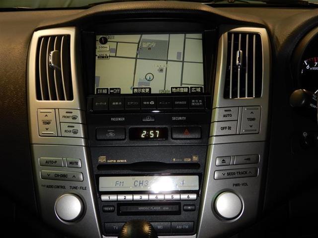240G 4WD(9枚目)