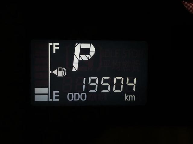 「ダイハツ」「ミライース」「軽自動車」「北海道」の中古車16