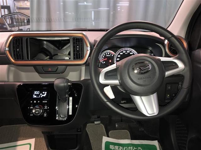 シルク Gパッケージ SAIII 4WD(2枚目)