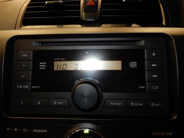 1.8X Lパッケージ 4WD(3枚目)