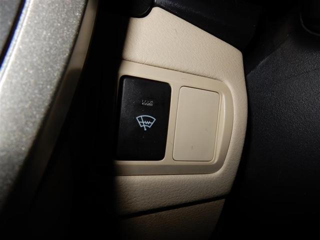 1.8X Lパッケージ 4WD(14枚目)