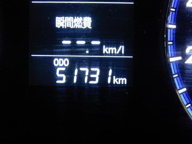 1.8X Lパッケージ 4WD(17枚目)