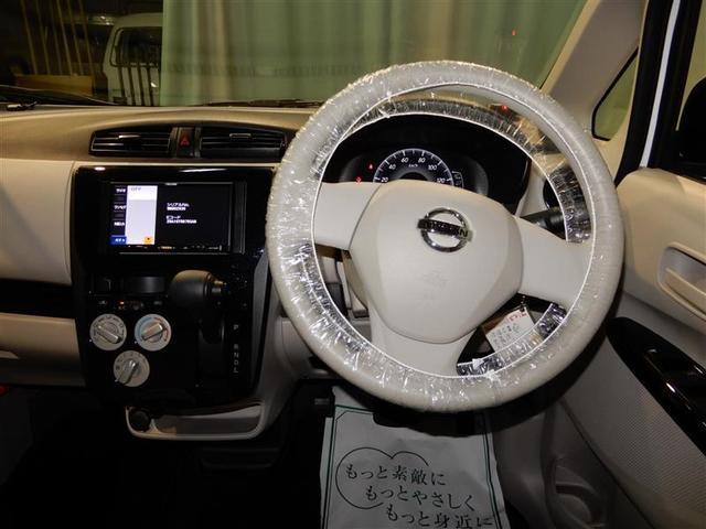 マイルーム感覚のなごみ系個性派軽自動車!