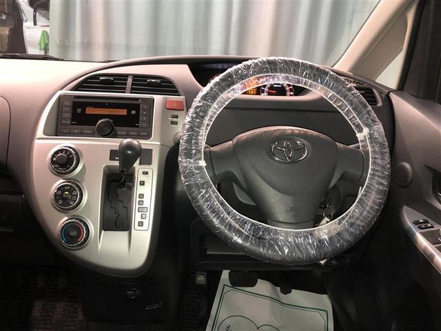 「トヨタ」「ラクティス」「ミニバン・ワンボックス」「北海道」の中古車2