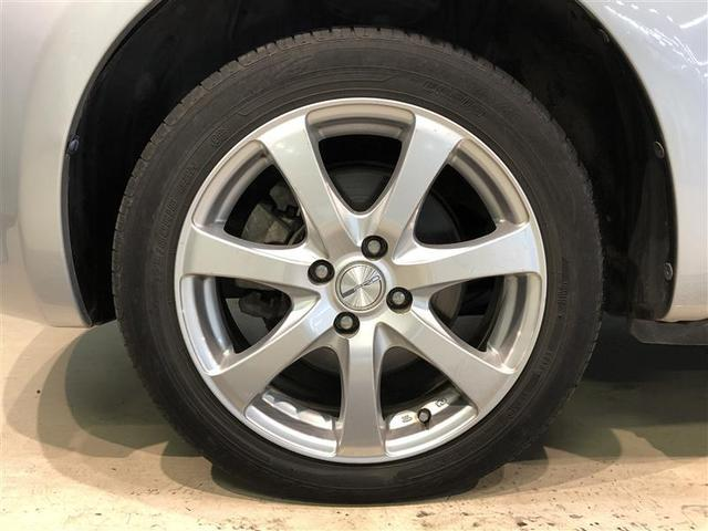 「トヨタ」「ラクティス」「ミニバン・ワンボックス」「北海道」の中古車11