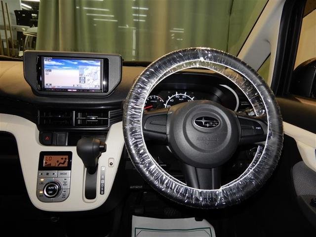 「スバル」「ステラ」「コンパクトカー」「北海道」の中古車2