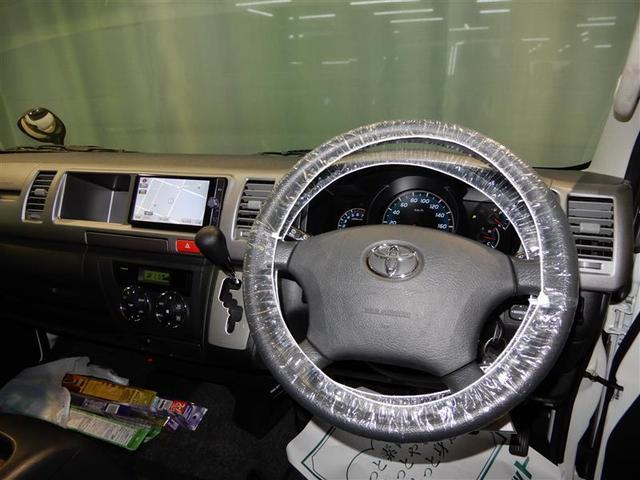 「トヨタ」「ハイエース」「その他」「北海道」の中古車2