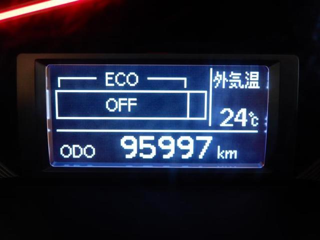 「トヨタ」「ハイエース」「その他」「北海道」の中古車17