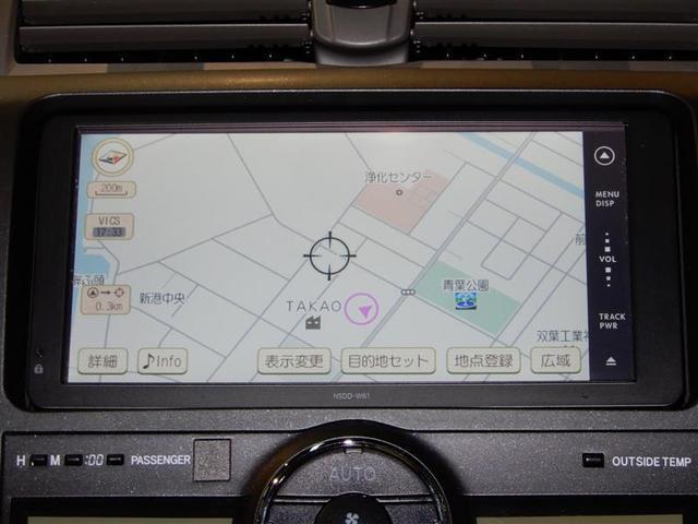 「トヨタ」「プレミオ」「セダン」「北海道」の中古車3
