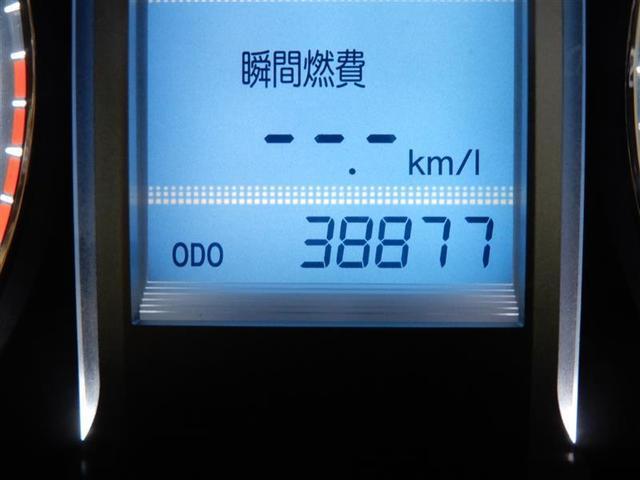 「トヨタ」「プレミオ」「セダン」「北海道」の中古車14