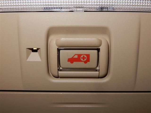 「トヨタ」「SAI」「セダン」「北海道」の中古車13