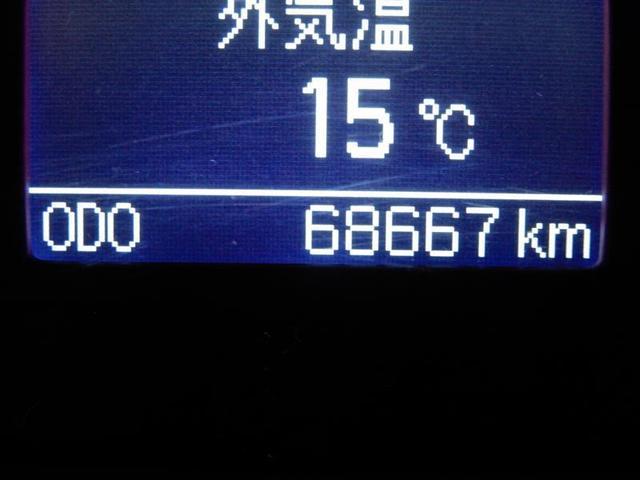 「トヨタ」「SAI」「セダン」「北海道」の中古車15