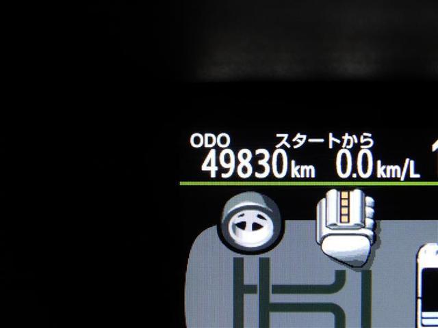 「トヨタ」「アクア」「コンパクトカー」「北海道」の中古車17