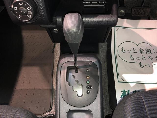 「トヨタ」「サクシードバン」「ステーションワゴン」「北海道」の中古車15