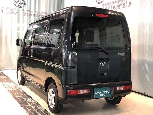 「ダイハツ」「ハイゼットカーゴ」「軽自動車」「北海道」の中古車5