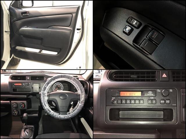 UL-X 4WD(13枚目)