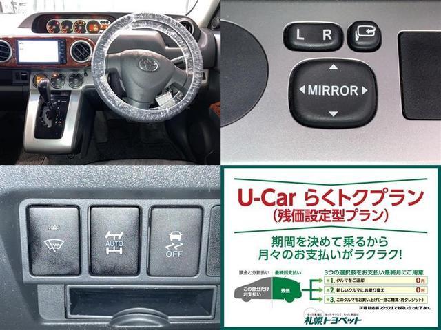 「トヨタ」「カローラルミオン」「ミニバン・ワンボックス」「北海道」の中古車10