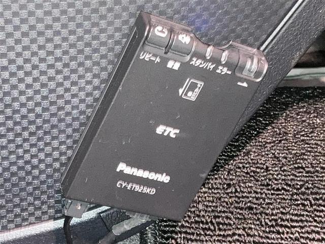 X 4WD ワンセグ メモリーナビ DVD再生 ミュージックプレイヤー接続可 バックカメラ 衝突被害軽減システム ETC ドラレコ 電動スライドドア ウオークスルー 乗車定員6人 3列シート(15枚目)