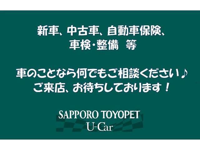 「トヨタ」「ラッシュ」「SUV・クロカン」「北海道」の中古車20