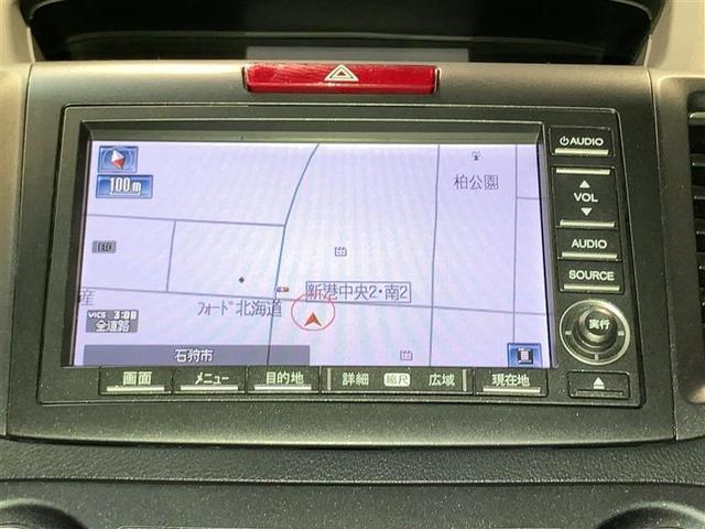 「ホンダ」「CR-V」「SUV・クロカン」「北海道」の中古車3