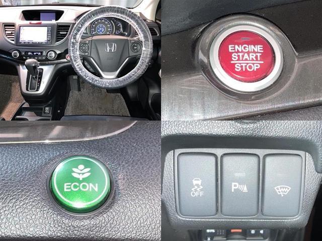 「ホンダ」「CR-V」「SUV・クロカン」「北海道」の中古車9