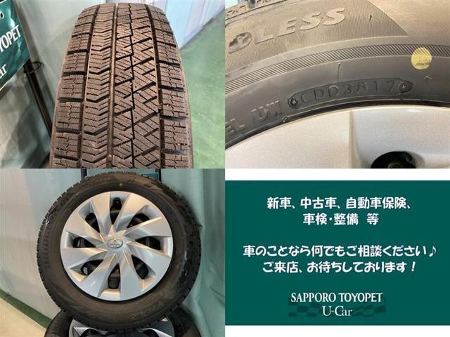 「トヨタ」「ヴィッツ」「コンパクトカー」「北海道」の中古車11