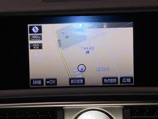 「レクサス」「IS」「セダン」「北海道」の中古車3