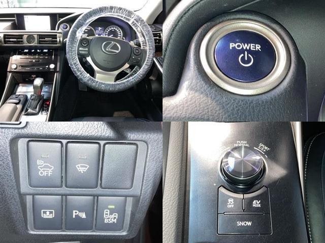 「レクサス」「IS」「セダン」「北海道」の中古車9