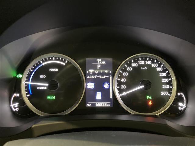 「レクサス」「IS」「セダン」「北海道」の中古車18