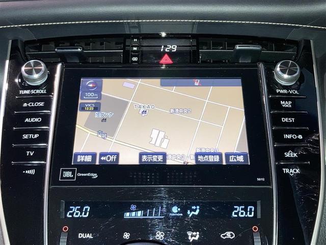 「トヨタ」「ハリアーハイブリッド」「SUV・クロカン」「北海道」の中古車3