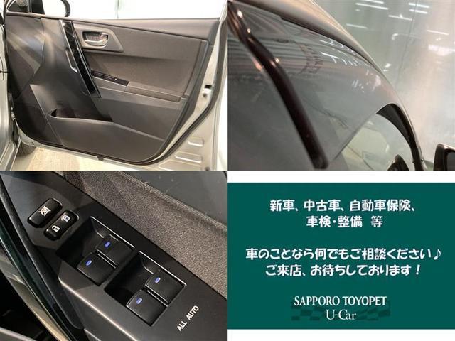150X Cパッケージ 4WD ミュージックプレイヤー接続可 ETC 記録簿(7枚目)