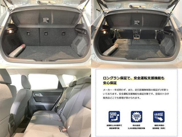 150X Cパッケージ 4WD ミュージックプレイヤー接続可 ETC 記録簿(9枚目)