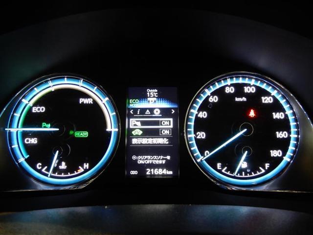 エレガンス 4WD(17枚目)