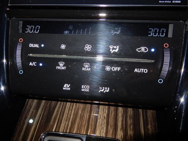 エレガンス 4WD(15枚目)