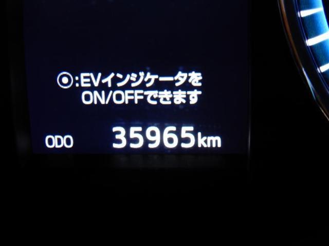 エレガンス 4WD(18枚目)