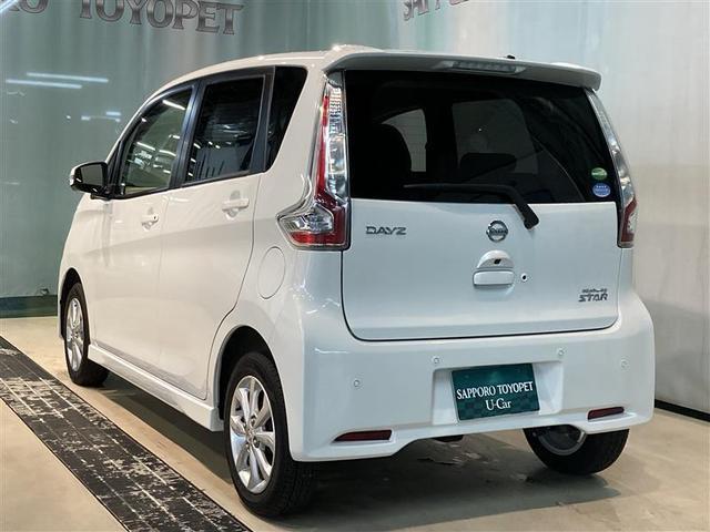「日産」「デイズ」「コンパクトカー」「北海道」の中古車6