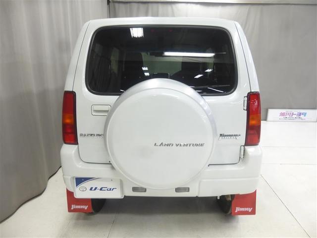 ランドベンチャー 4WD フルセグ メモリーナビ バックカメラ ETC ドラレコ(3枚目)