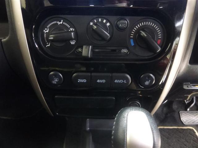 ランドベンチャー 4WD フルセグ メモリーナビ バックカメラ ETC ドラレコ(11枚目)