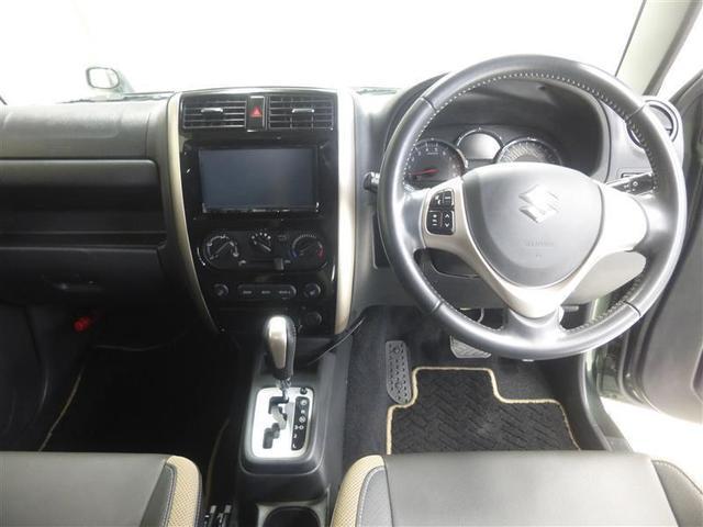 ランドベンチャー 4WD メモリーナビ ミュージックプレイヤー接続可 ETC(7枚目)