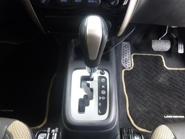 ランドベンチャー 4WD メモリーナビ ミュージックプレイヤー接続可 ETC(13枚目)