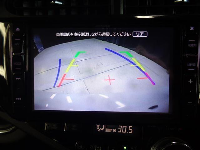 G G's フルセグ メモリーナビ DVD再生 バックカメラ ETC(9枚目)